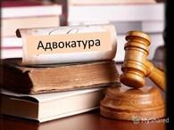 """Адвокаты ПМФ ВОКА """"Защита"""""""