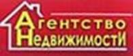 """""""Агентство Недвижимости"""" в Шостке"""