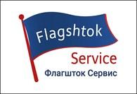 Флагшток Сервис
