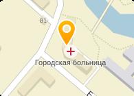 """""""Ремонт холодильников"""" Великие Луки"""