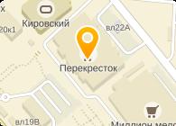 ООО ОРТОДИС