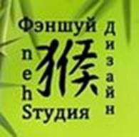 ФЭНШУЙ-ДИЗАЙН-СТУДИЯ «SHEN»