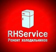 РЕМОНТ ХОЛОДИЛЬНИКОВ RHService