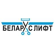 ООО ТРС