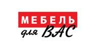 """Интернет - магазин """"Мебель для Вас"""""""