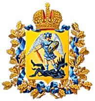 Государственная жилищная инспекция Архангельской области