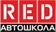 "Автошкола ""RED"""
