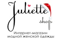 Джульет Шоп