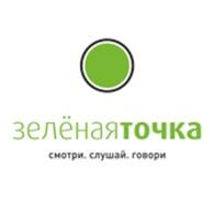 Зеленая точка Уфа