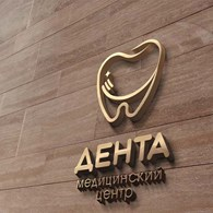 ДЕНТА медицинский стоматологический центр