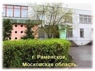 """""""Детский сад комбинированного вида № 14"""""""