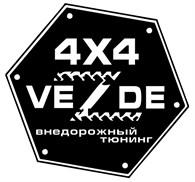 4x4VeZde