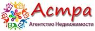 Агентство недвижимости АСТРА
