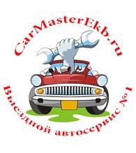 CarMasterEkb