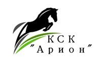 Конно-спортивный клуб Арион