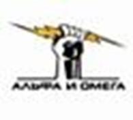 ГК«Альфа и Омега» - Системы молниезащиты, заземления и кабельного обогрева