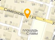ООО «АйТиЭс-Сервис»
