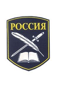 """Кадетская школа-интернат"""