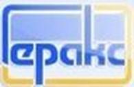 """ООО """"Геракс"""""""