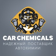 Car Chemicals