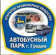 Автосервис Автомойка Шиномонтаж СТО