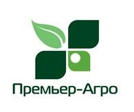 Премьер-Агро