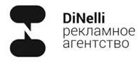 "Рекламное агентство ""DiNelli"""