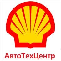 """Автосервис """"Shell"""""""
