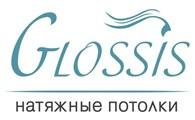 Glossis