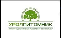 УралПитомник