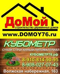 Строительная компания «ДОМОЙ76»