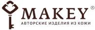 Студия Макей