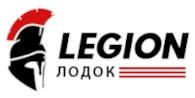 Лодки Легион