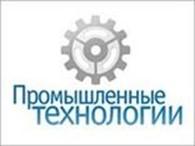 Группа компаний «Кварцевые промышленные технологии»