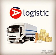 Adil Logistic