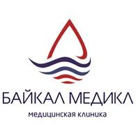Клиника Байкал - медикл