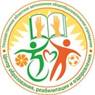 «Центр образования, реабилитации и оздоровления»