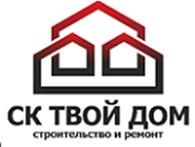 СК Твой Дом