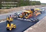 ООО Липецкий строитель