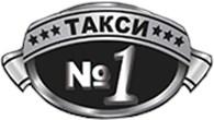 Заказ такси в Одинцово