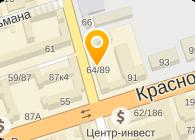 "ИП Сервисный центр ""Починим"""