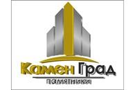 КаменГрад