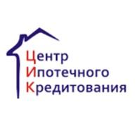 Центр Ипотечного Кредитования