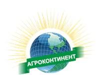 ООО Агроконтинент