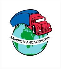 """ООО """"АльянсТрансЛогистик"""""""