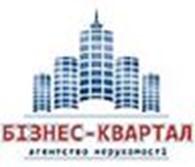 АН «Бизнес Квартал»