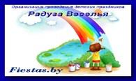Организация проведение детских праздников