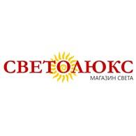 Интернет-магазин Светолюкс