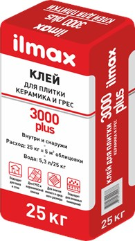 ООО ilmax