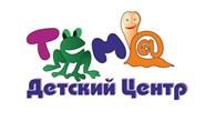 "Детский Центр ""ТЁМА"""